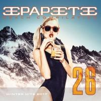 Papeete Beach Vol26